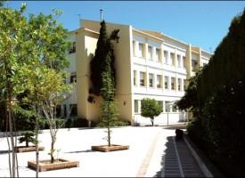 ColegioAve María – San Cristobal