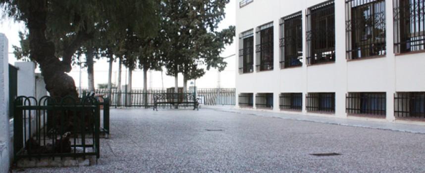 Colegio Divino Maestro