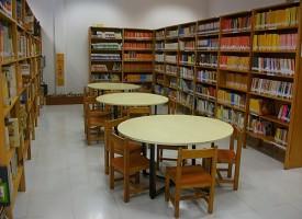 Biblioteca Pública Municipal San Francisco Javier