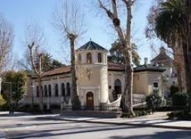 Biblioteca Pública Municipal del Salón