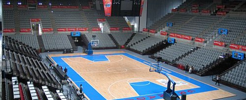Palacio Municipal de los Deportes