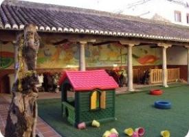 Escuela de Educación Infantil El Príncipe