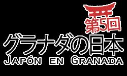 Logo_Japon