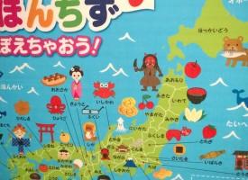 Taller gratis de japonés para niños en «Japón en Granada»