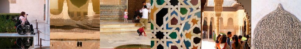 alhambra-mas-cerca