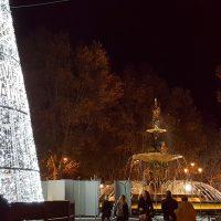 Disfruta de la Navidad en familia en Granada 2016