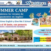 Sumer Camp 2017 (Give Me 5)