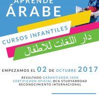 """""""Curso infantil de árabe"""" en Dar Loughat (17-18)"""