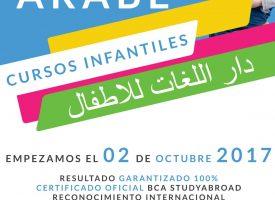 «Curso infantil de árabe» en Dar Loughat (17-18)