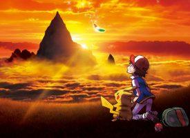 Pokémon La Película: ¡Te elijo a tí!