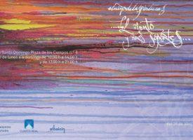 EXPOSICIÓN – El niño de las pinturas «…del viento y otros soportes…» – FINALIZADA